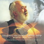 Album Cover for Carlebach Sings with the Children of Israel