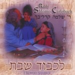 Album Cover for L'Kovod Shabbos